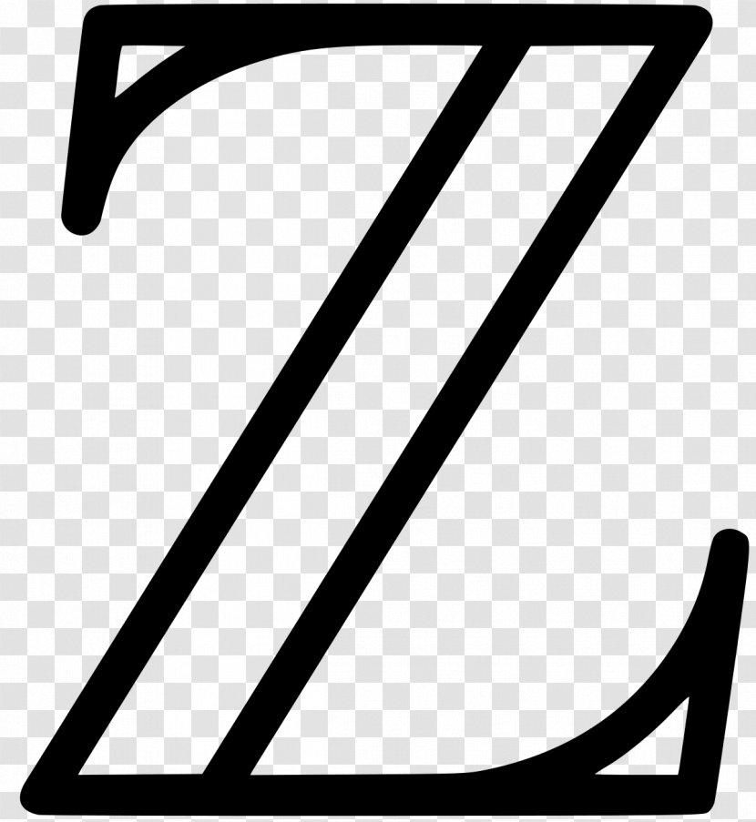 Integer Natural Number Mathematical Notation Mathematics Negative Set Symbols Transparent Png