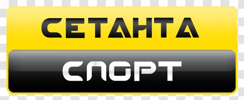Setanta Sports Eurasia Viasat Sport Sports.ru - Area - Levski Transparent PNG