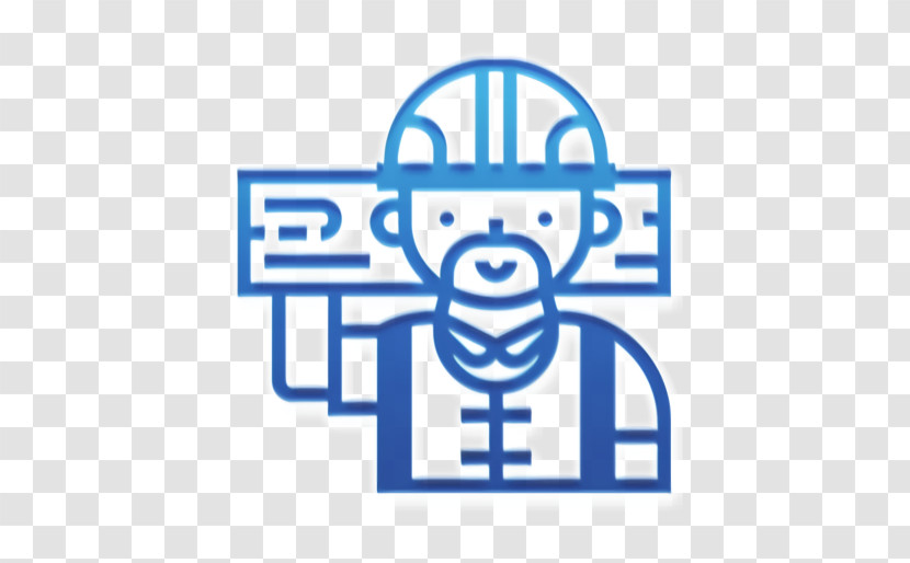 Carpenter Icon Professions And Jobs Icon Construction Worker Icon Transparent PNG