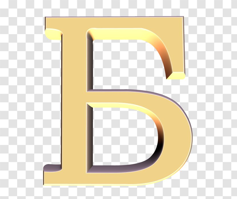 Letter Alphabet Phone Transpa Png