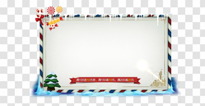 Christmas Products - Tree - Rectangle Transparent PNG