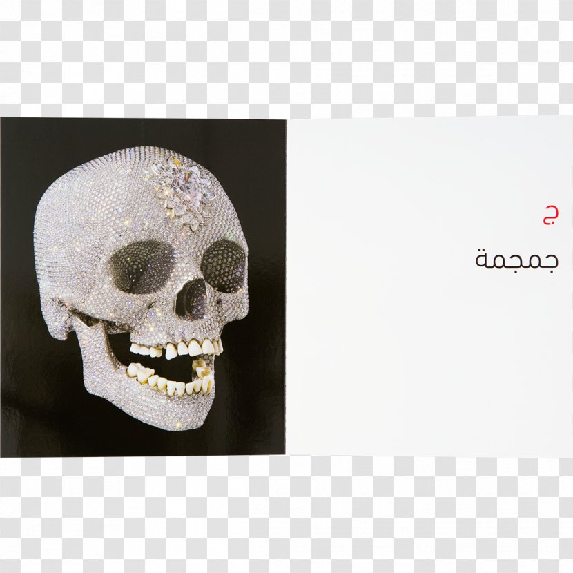 For The Love Of God Damien Hirst Abc Artist Astrup Fearnley Museum Modern Art Skull Transparent