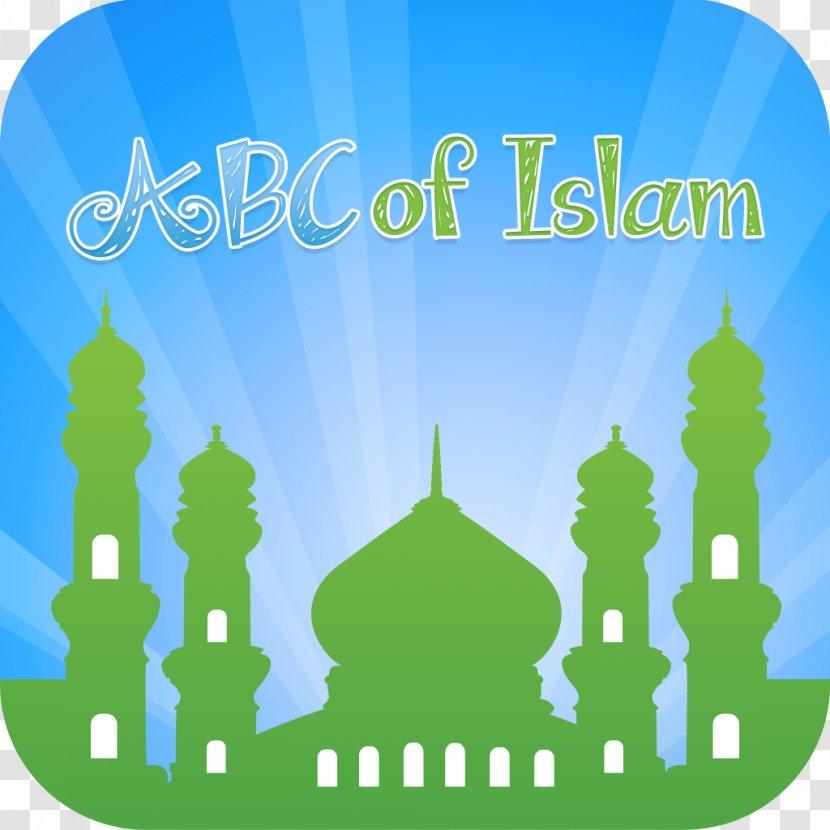 Mosque Eid Al-Fitr Symbols Of Islam - Islamic Geometric Patterns - Muslims Celebrate Ramadan Transparent PNG