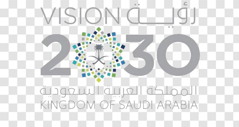 شعار رؤية 2030 مفرغ جودة عالية Kaiza Today