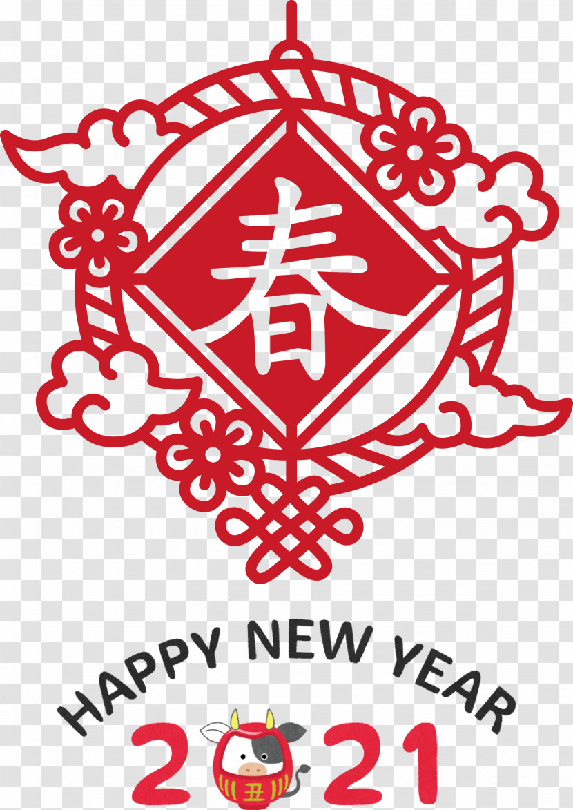 Happy Chinese New Year 2021 Chinese New Year Happy New Year Transparent PNG