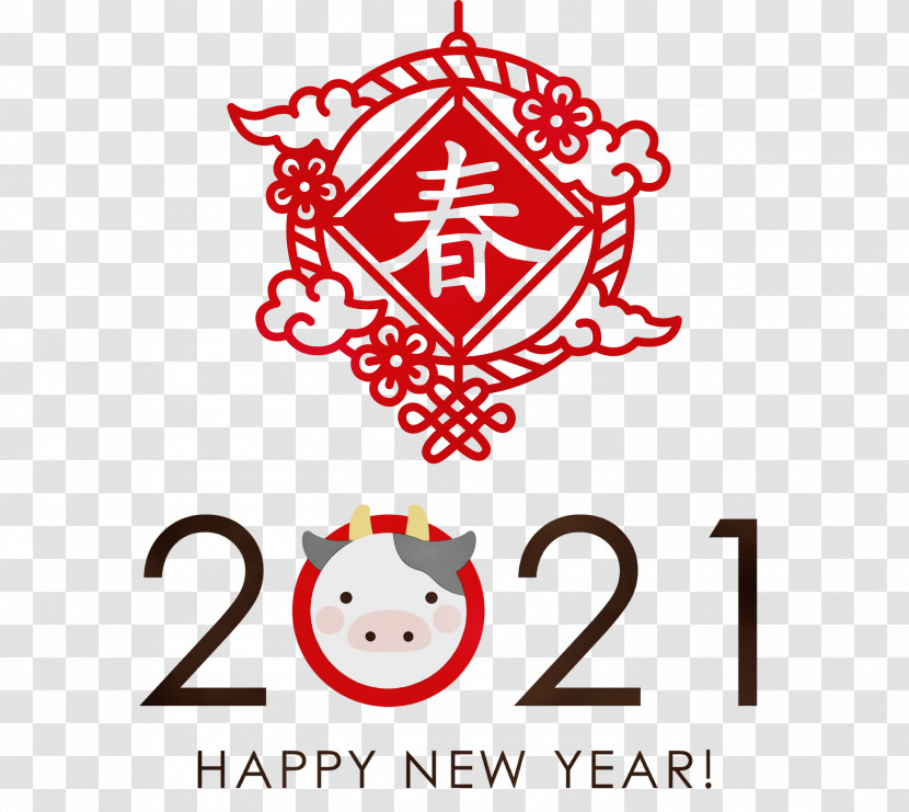 New Year Card Transparent PNG