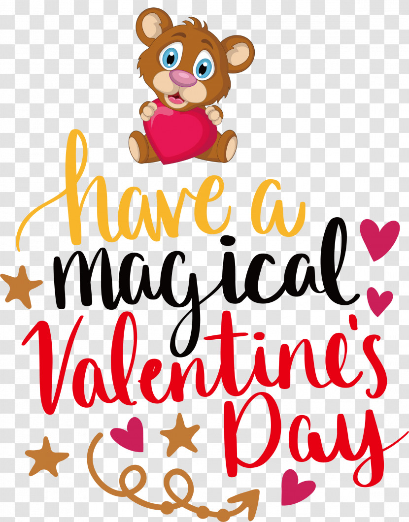 Valentines Day Valentines Day Quote Valentines Day Message Transparent PNG