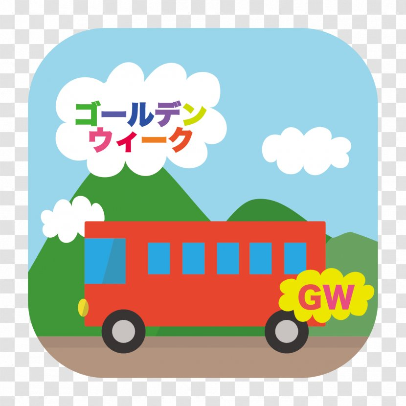 Golden Week Travel Package Tour Clip Art - Yellow Transparent PNG