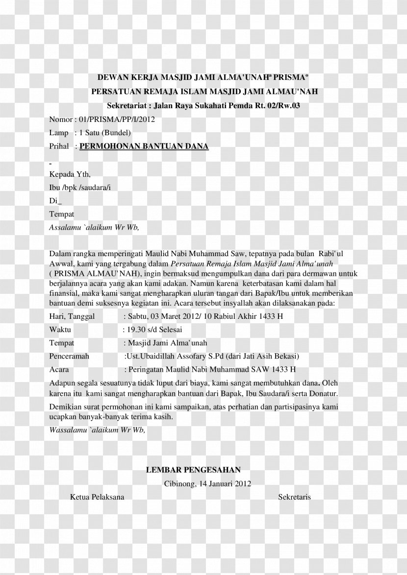 Cover Letter Grant Proposal Application For Employment Nabi Muhammad Saw Transparent Png