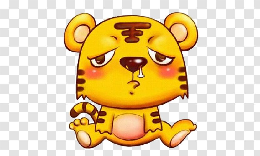 Nose Caccola Jiangguantun Residential District Mucus Rhinorrhea A Tiger With Runny Transparent Png