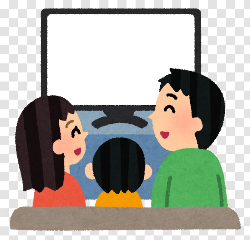 Television Show Radio Broadcasting テレビ離れ - Male - Family WATCHING TV Transparent PNG