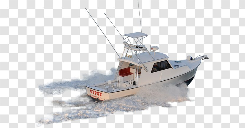 Fishing Vessel Recreational Boat Clip Art Motorboat Download And Use Clipart Transparent Png