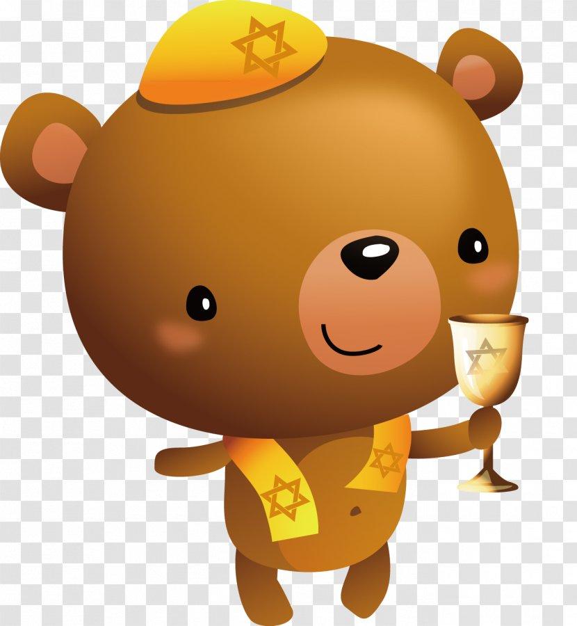 Bear Hanukkah Cartoon Euclidean Vector Greeting Card Heart Painted Animals Transparent Png