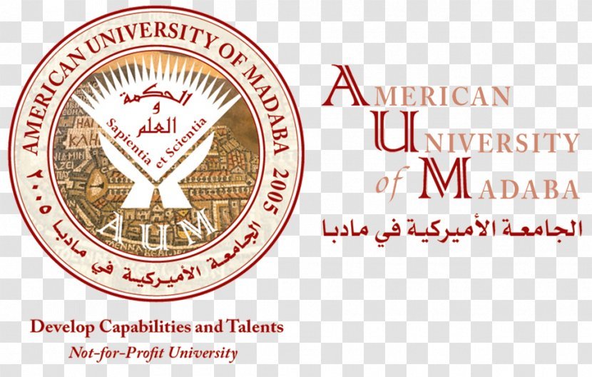 American University Of Madaba Ministry Higher Education And Scientific Research Educational Accreditation Albalqa Applied Transparent Png