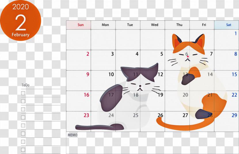 February 2020 Calendar February 2020 Printable Calendar 2020 Calendar Transparent PNG