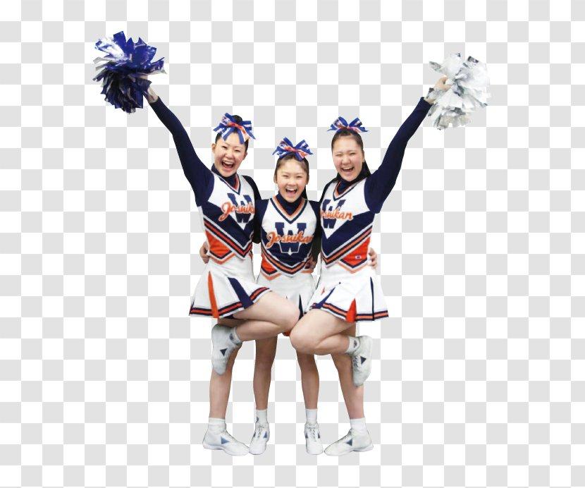 Cheerleading Uniforms Josuikan Junior And Senior High School 高等学校 クラブ活動 - Middle - Cheerleader Transparent PNG