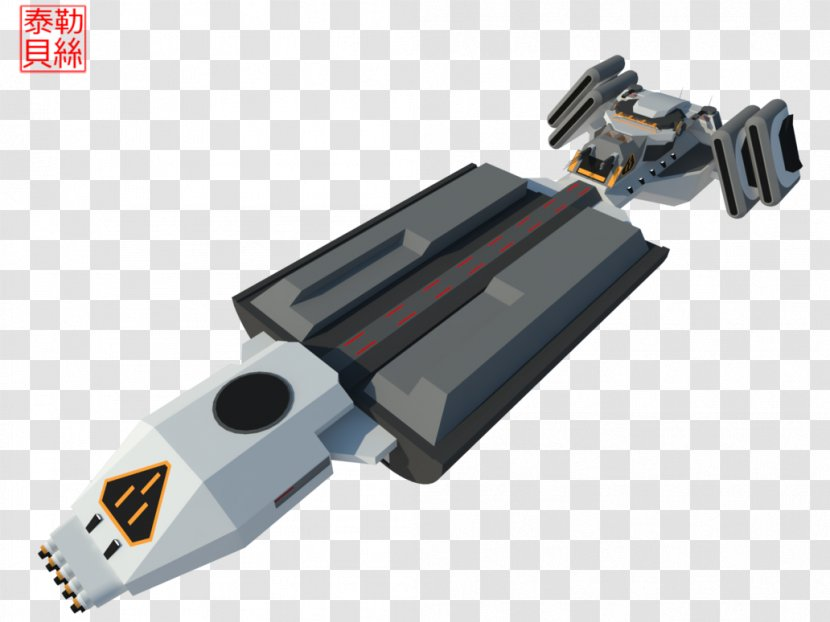 Tool Electronics - Hardware - Design Transparent PNG