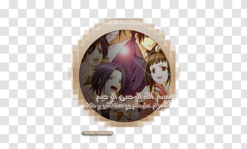 Hiiro No Kakera Cartoon Tree Frame Transparent Png 1151 x 1300 jpeg 126 кб. pnghut com