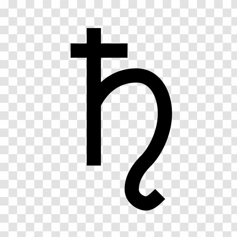 Saturn Astrological Symbols Astronomical Planet Symbol Transparent Png