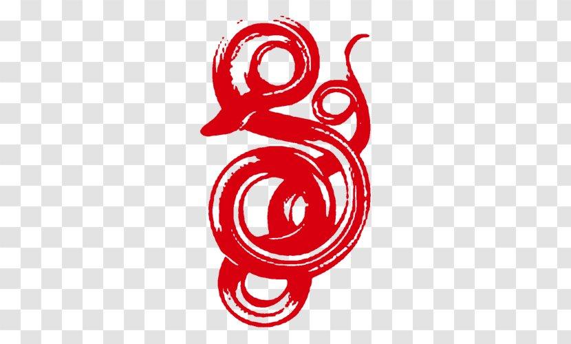 Snake Indian Cobra - Charming - Creative Snake,snake,Red Transparent PNG