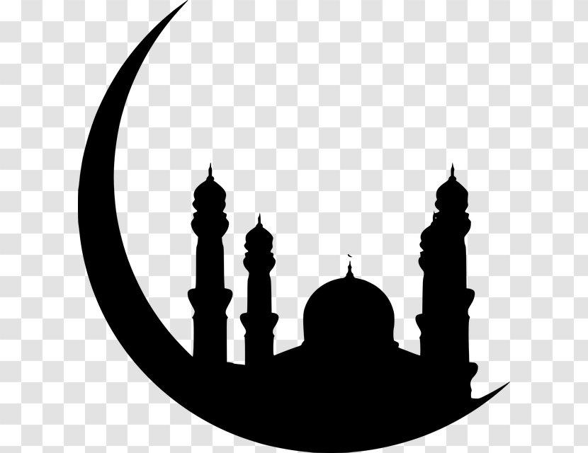Ramadan Eid Al-Fitr Mosque - Iftar - Trophy Cartoon Kareem Transparent PNG