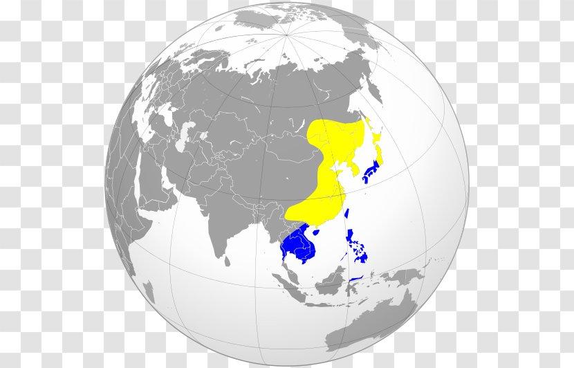 China World Map Globe Qing Dynasty Transparent Png