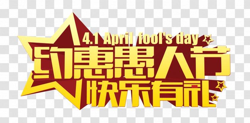April Fool's Day Poster Design Image Art - Fools Transparent PNG