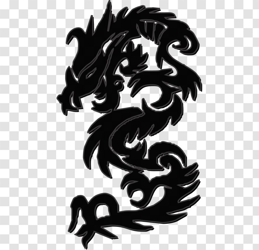Chinese Dragon Clip Art China Image Symbol New Years Black And White Transparent Png
