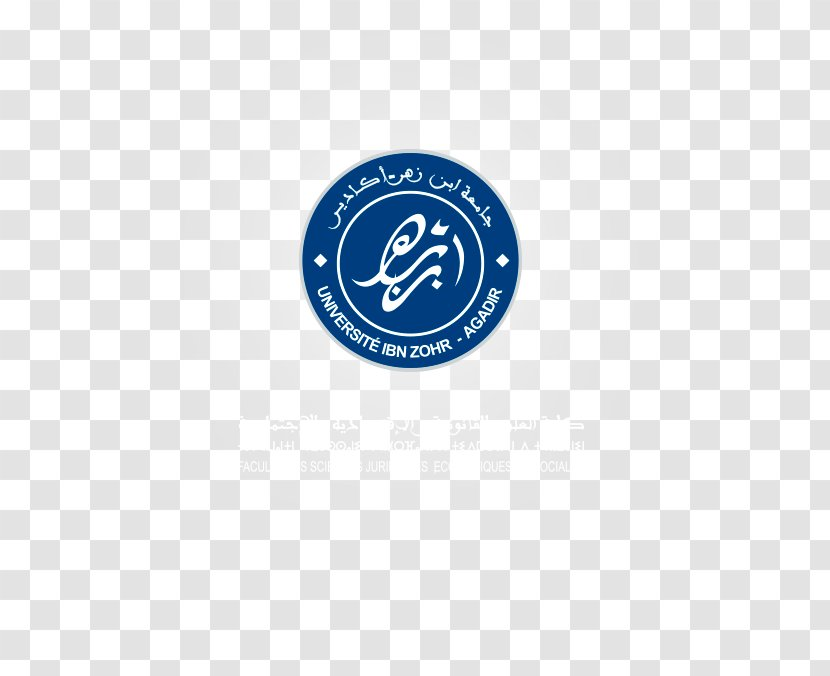 ibn zohr university faculty national school of business and management in settat student logo transparent png ibn zohr university faculty national