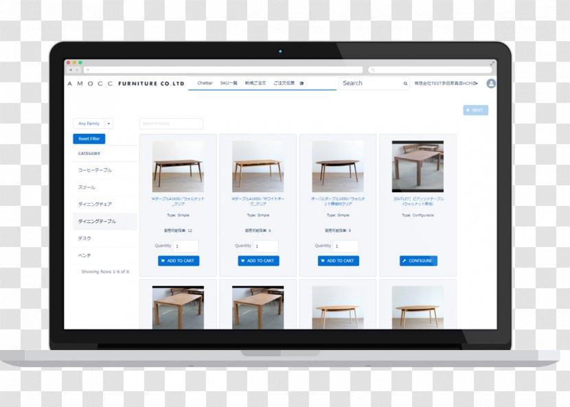 Website Builder Internet Computer Software Weebly - Furniture Top Transparent PNG