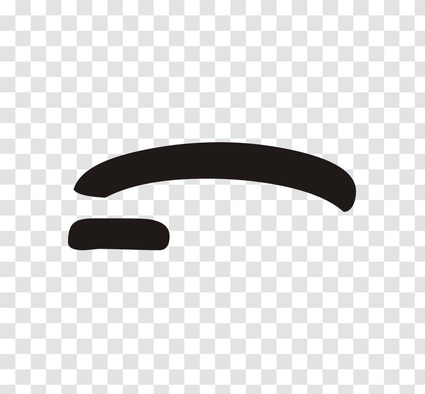 Font - Black M - Design Transparent PNG
