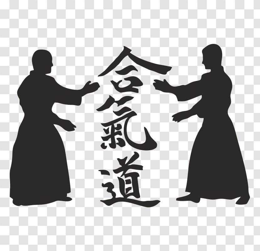 Aikido Techniques Karate Martial Arts Sensei Text Contact Sport Japanese Transparent Png