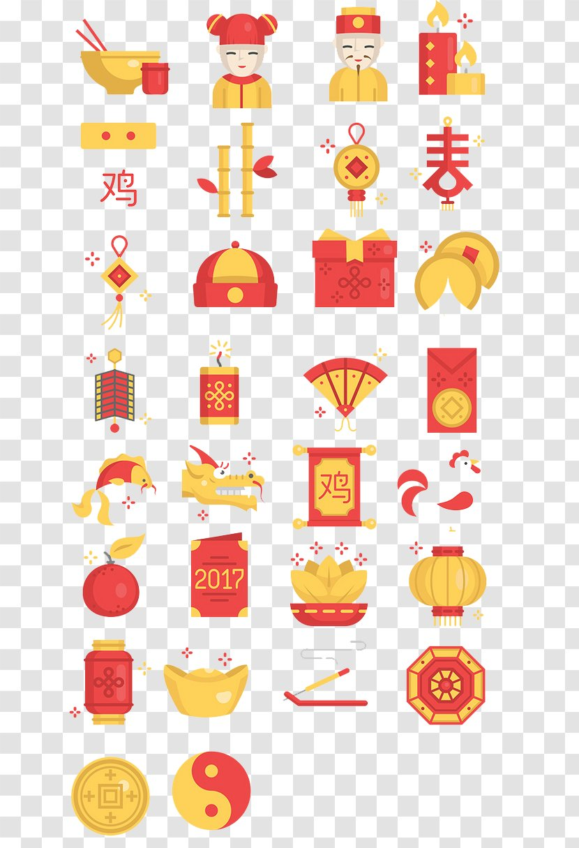 chinese new year icon january transparent png year icon january transparent png