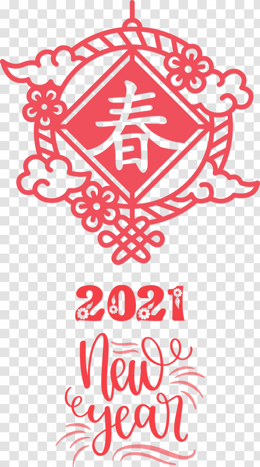 Chinese New Year Transparent PNG
