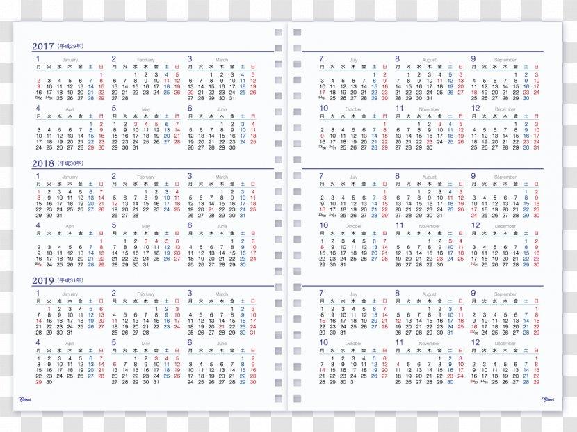 Calendar Pattern - Design Transparent PNG