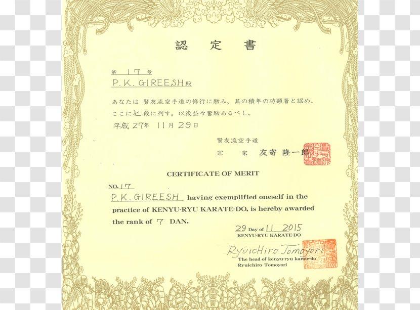 Karate Shitō-ryū Kenyu-ryu Gōjū-ryū - Indian Martial Arts Transparent PNG