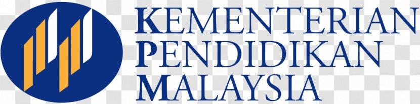 Ministry Of Education Ibrahim Sultan Polytechnic Logo Guru Transparent Png
