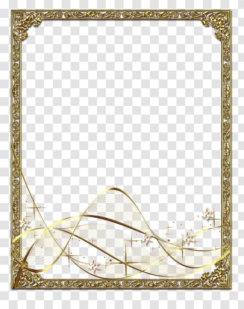 Basmala Android Application Package Mobile App Google Play Free Photo Frame Download Transparent Png
