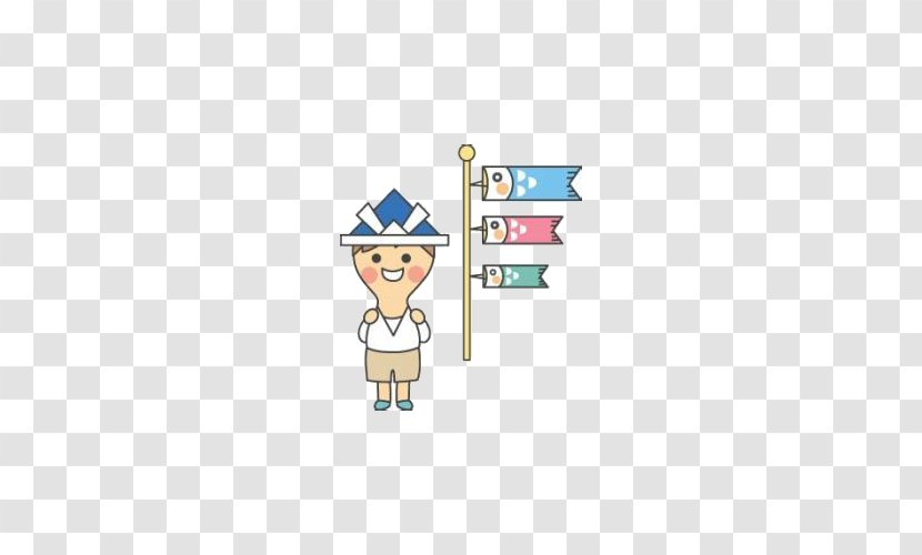 Japanese Children's Day Elements Royalty Free Cliparts, Vectors, And Stock  Illustration. Image 31536848.
