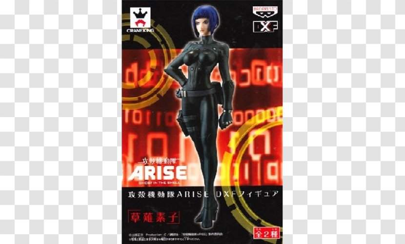 Motoko Kusanagi Batou Ghost In The Shell Arise Heart Transparent Png