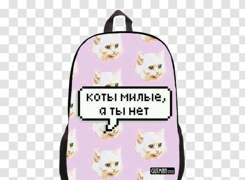 Pink Cat Desktop Wallpaper Image Hello Kitty Drawing Transparent Png
