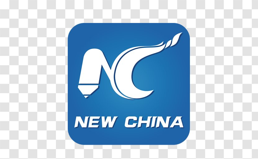 President Of The People's Republic China Xinhua News Agency New ...