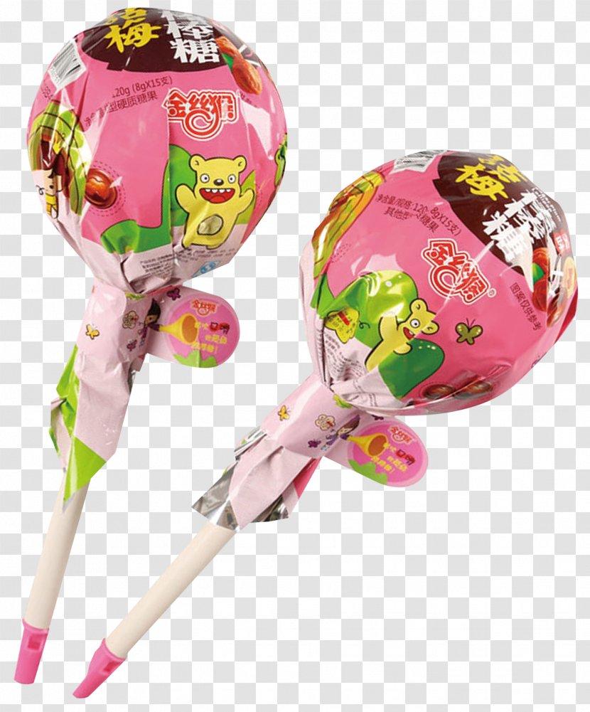 Lollipop - Plum Transparent PNG