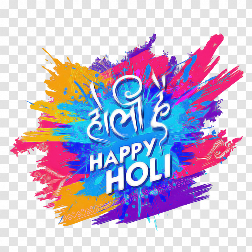 Holi Happy Holi Colorful Transparent PNG