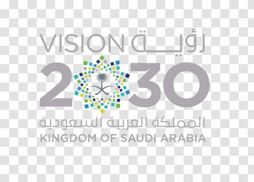شعار رؤية 2030 مع الملك Kaiza Today