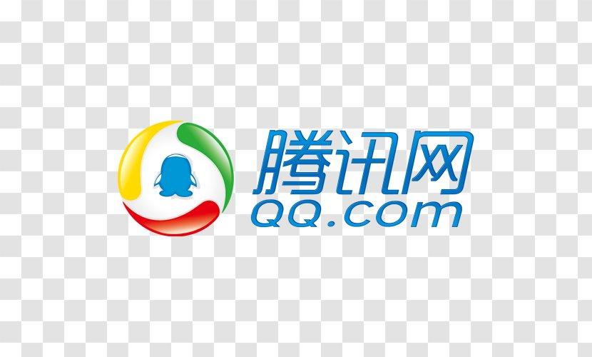 Tencent Qq China Image Logo Transparent Png