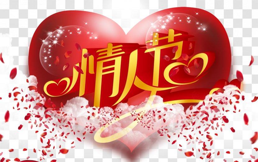 Valentines Day Lantern Festival Qixi Black International Womens - Single Person - Valentine's Transparent PNG