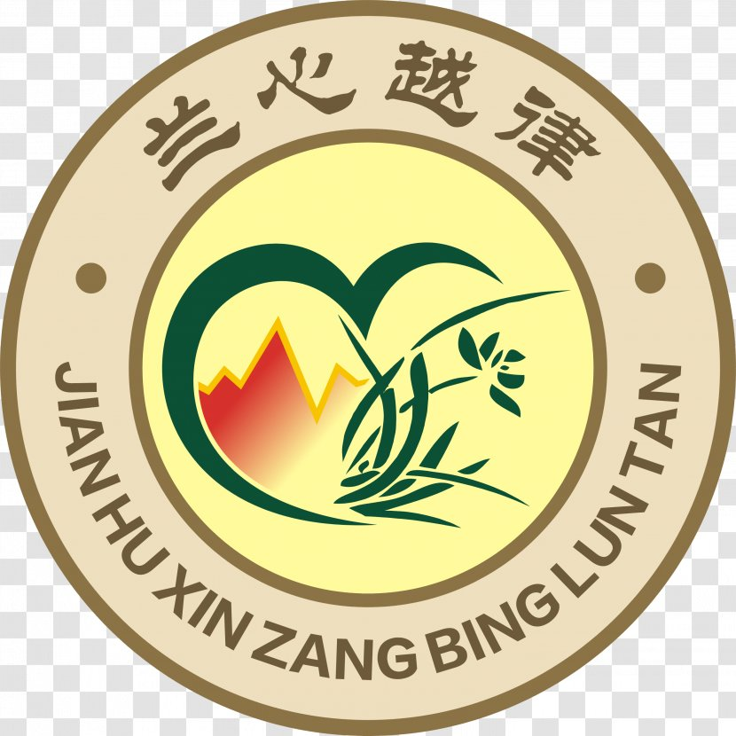 Logo Clip Art Brand Font - Yellow - Cardiology Transparent PNG