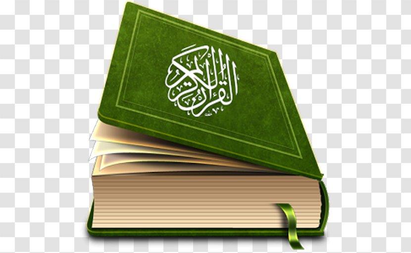 quran clip art ayah islam transparent png quran clip art ayah islam transparent png
