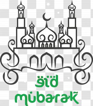 Eid Mubarak Logo Png Images Transparent Eid Mubarak Logo Images